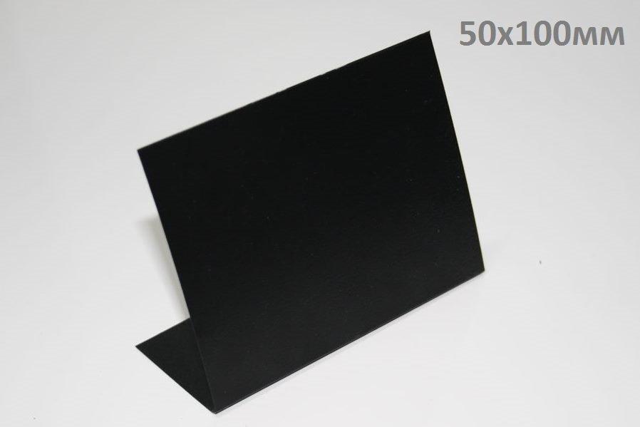 L-50100