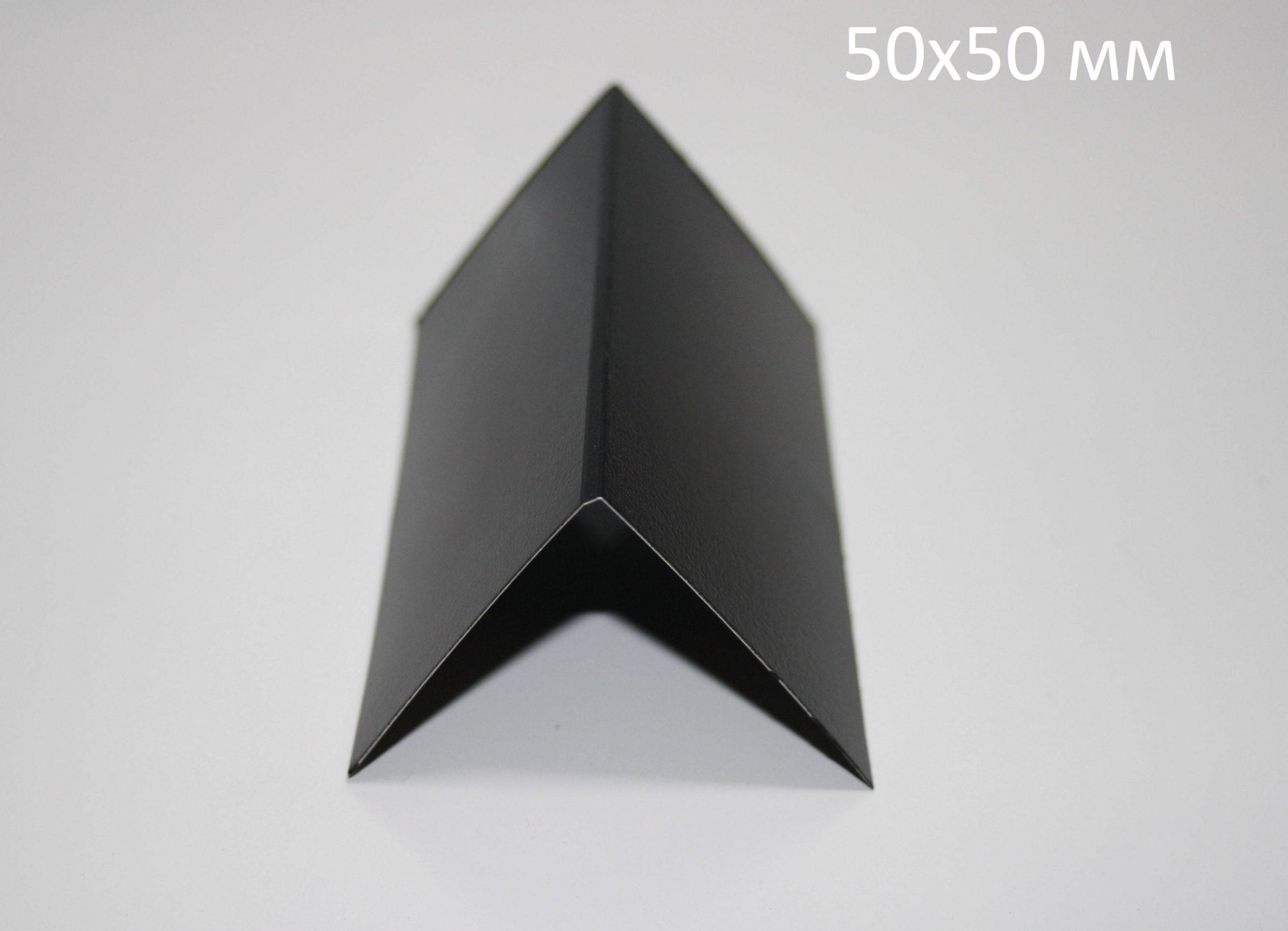 Ч01 5х5