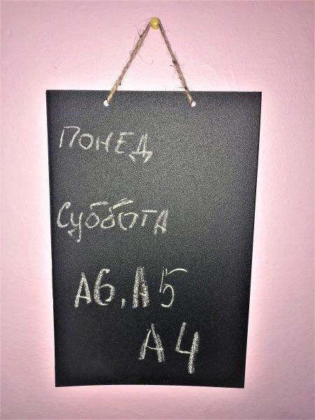грифельная табличка